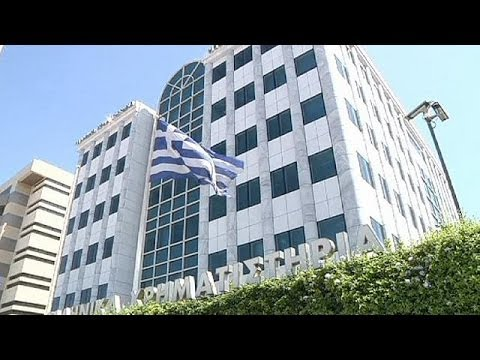Greek borrowing costs fall at treasury-bill sale - economy