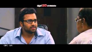 Prathinidhi-Movie-Latest-Release-Trailer