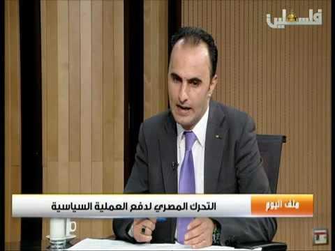 ملف اليوم التحرك المصري لدفع العملية السياسية 2016 7 12