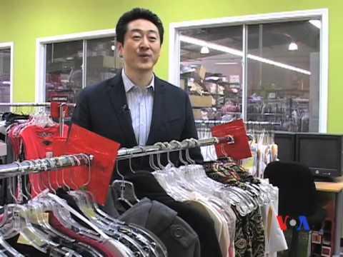 Quần áo sản xuất tại Mỹ