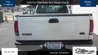 Used 2005 Ford F350 Super Duty Regular Cab XL in Anahiem, CA videos