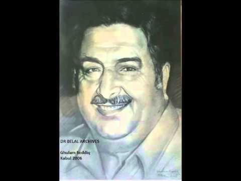 Ustad Sarahang - Ghazal Waqif Kandahari - Dar Ishq na tasbeeh