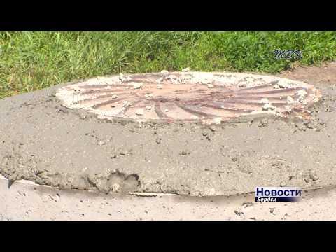 Фекальный потоп остановлен – в Бердске проведут дезинфекцию