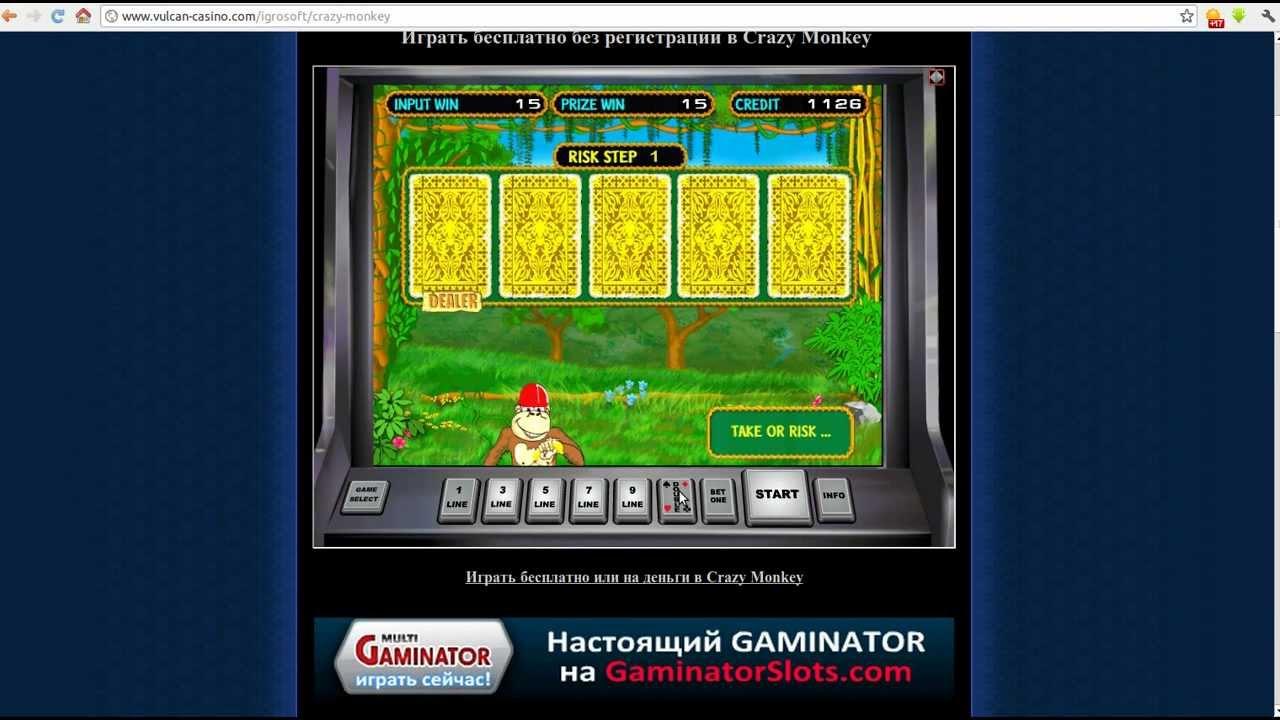 Chrome казино вулкан Вилкан играть на планшет Торбеево загрузить