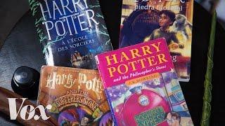 Harry Potter and the translator's nightmare