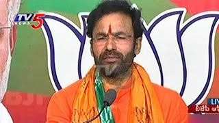 BJP Kishan Reddy Comments On KCR Family