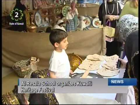 Resala Bilingual School holds 2nd Annual Traditional Kuwaiti Heritage Festival