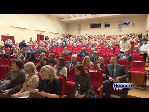 В Бердске состоялось Собрание представителей трудовых коллективов