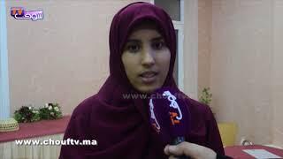 بالفيديو..من طنجة..أول تصريح لزوجة الفيزازي بالفاتحة حنان الزعبول بعد استدعائها من طرف الشرطة القضائية..هاشنو وقع ليا والفيزازي صدمني |