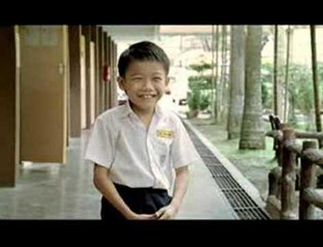 Tan Hong Ming je zaljubljen