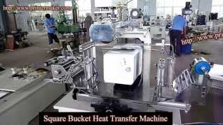 [Square Bucket Heat Transfer Machine] Video