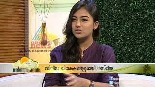 Interview With Nazriya Nazim In Asianet News