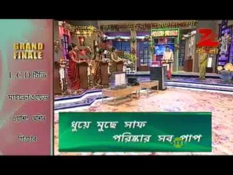 Didi No. 1 December 03 2011 Part - 4