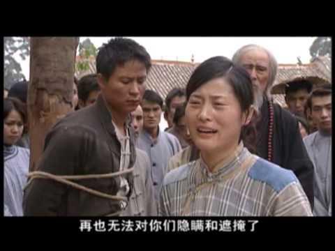 Phim Truyện Phật Giáo Trưởng Lão Hư Vân - Trăm Năm Hành Đạo Tập 19/20