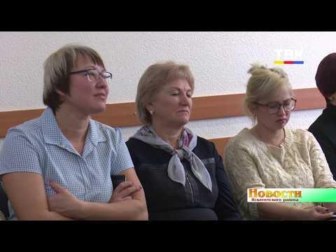 Победителей конкурса «Социальная звезда» выбирали в Искитимском районе