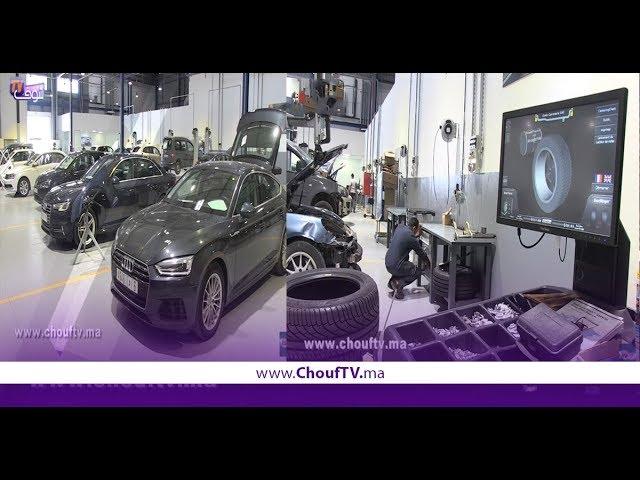 رسميا ..افتتاح أكبر مركز لإصلاح السيارات بالدارالبيضاء بخدمات عالية   روبورتاج