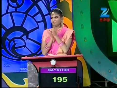 Namma Veetu mahalakshmi - 29-12-2013