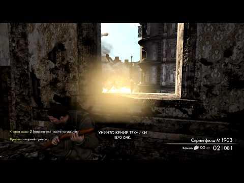 Очередное видео-ревью Sniper Elite V2