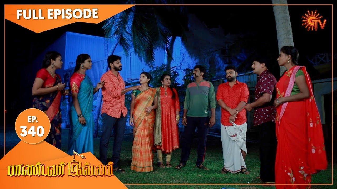 Pandavar Illam - Ep 340 | 06 Jan 2021 | Sun TV Serial | Tamil Serial