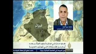 أحداث العنف في الجزائر على الجزيرة