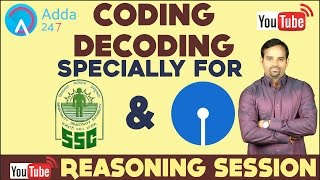 CODING DECODING - (SPECIAL FOR SSC & SBI PO 2017)