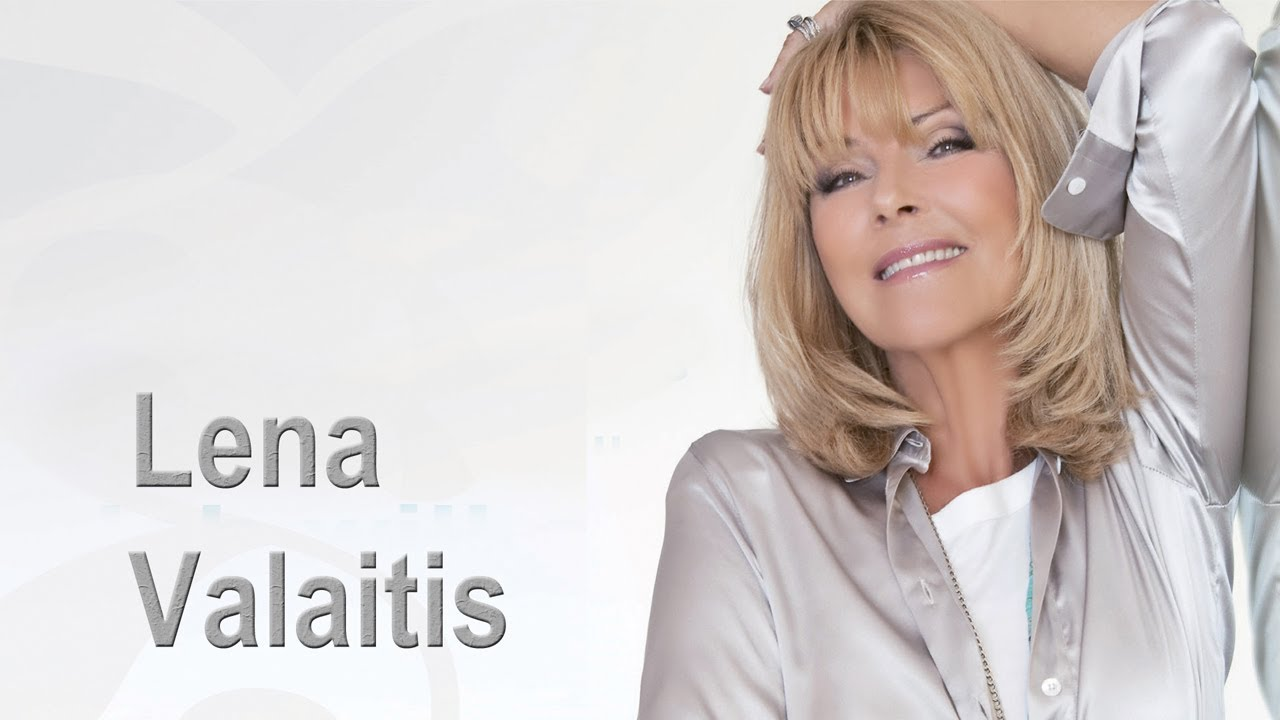 279 Lena Valaitis - YouTube