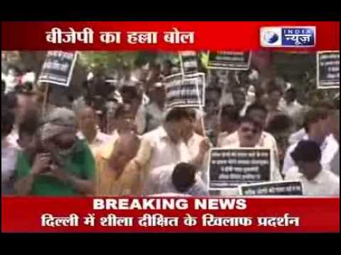 India News : BJP protests at Delhi chief minister Sheila Dikshit's residence.