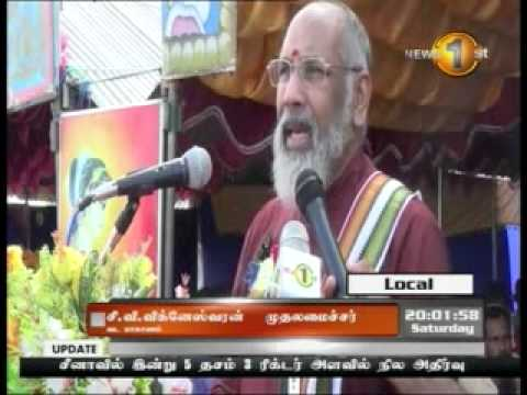 Shakthi Tv News 1st tamil - 05-04-2014 - 8 pm
