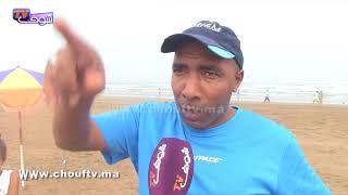 شوفو البحر ديال كازا كيداير نهار ثالث العيد |