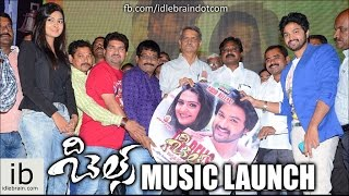 The Bells Music Launch