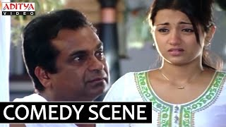 Telugu Comedy Scene From Athadu Movie