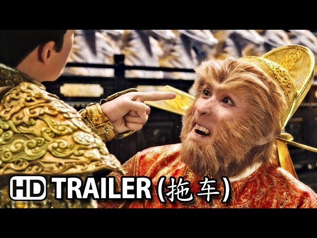 大闹天宫 The Monkey King 3D Final Trailer (2014) HD