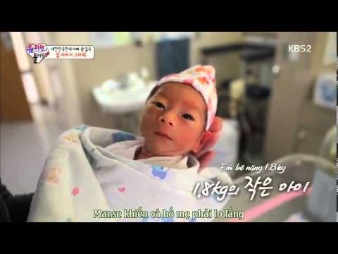 Superman Returns Song Brothers Daehan Minguk Manse E39