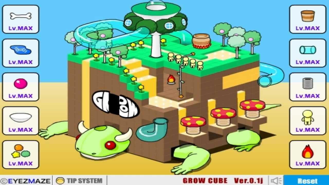 grow cube