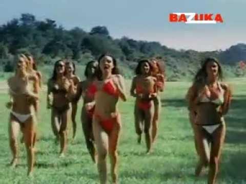DVJ BAZUKA - Sun Fun