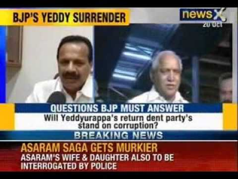 BS Yeddyurappa's return to BJP sealed - NewsX