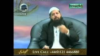 Takbeer TV Molvi kee Double Durgat Live on Takbeer TV But Molvi Disconnected The Call ! LOL