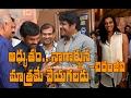Chiranjeevi,PV Sindhu and other celebs@ Om Namo Venkatesaya Premier Show || Nagarjuna || #ONV ||