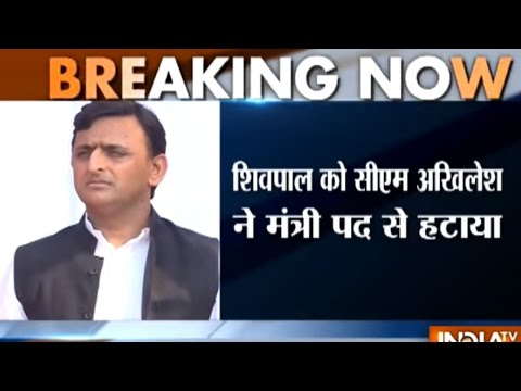 UP CM Akhilesh Yadav sack four ministers including his uncle Shivpal Yadav from