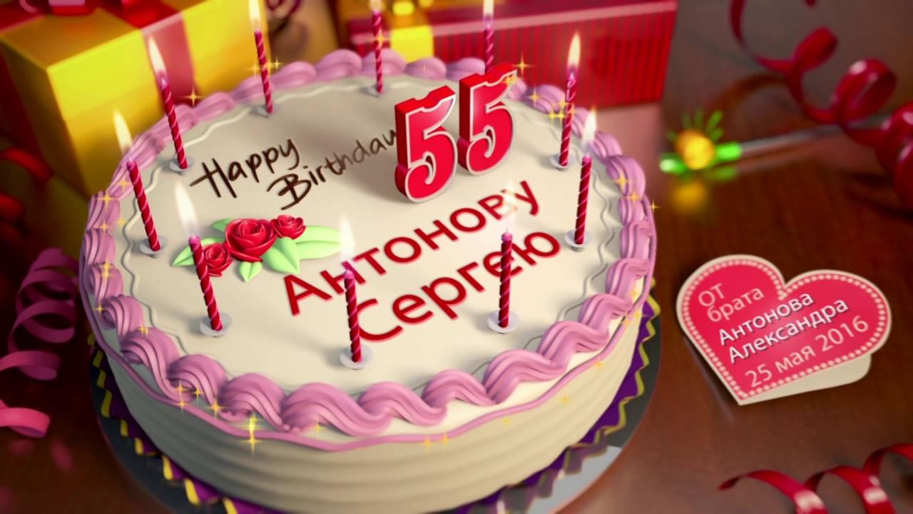 Надпись на торт с 60 летием
