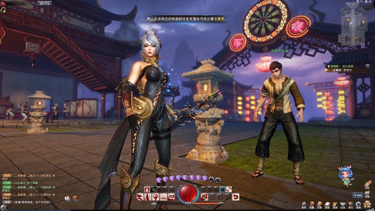 watch dragon sword online mmorpg