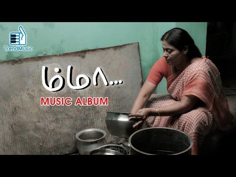 MMAA - Amma Tamil Music Album