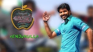 Vadacurry Nenjukulla Nee Lyric Video