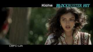 Iddarammayilatho-Latest-Trailer