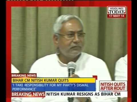 Bihar Chief Minister Nitish Kumar resigns