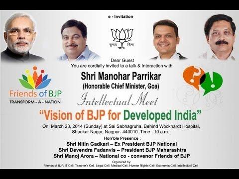 Intellectuals Meet With Shri Manohar Parrikar