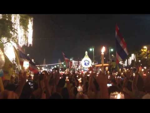 King's Birthday - Bangkok, Dec 5, 2013