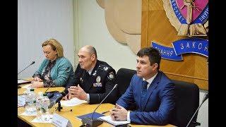 На базі ХНУВС відбулася Координаційна рада Харківської обласної державної адміністрації