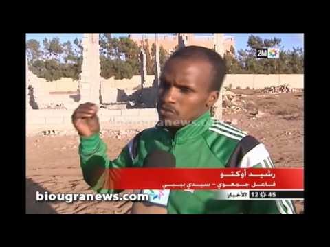 شتوكة : أحداث جماعة سيدي بيبي على القناة الثانية .
