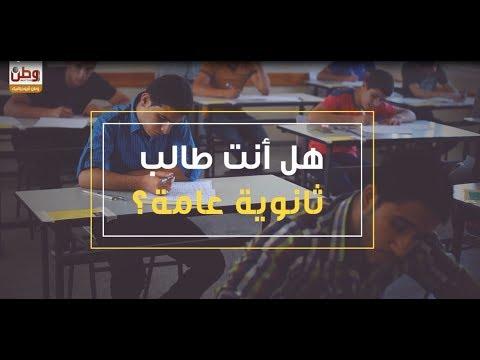 قرر تخصصك الجامعي صح..